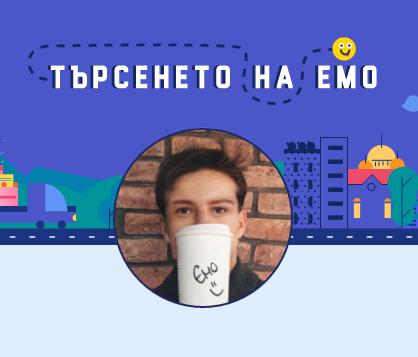 онлайн игра Finding Emo