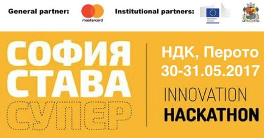 Sofia Innovation Hackathon 2017