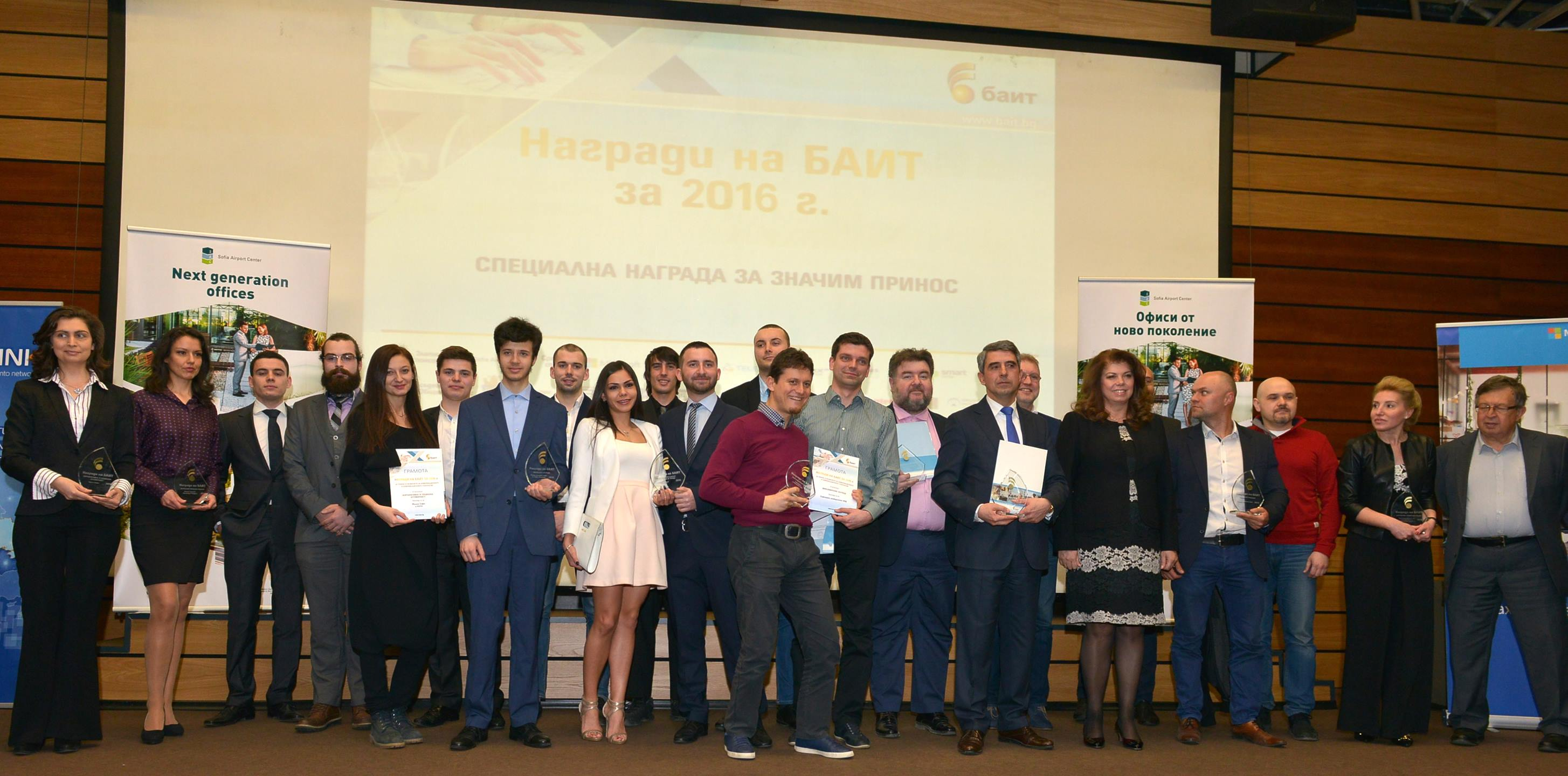 Наградите на БАИТ 2016