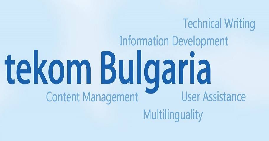 техническа документация - Tekom България
