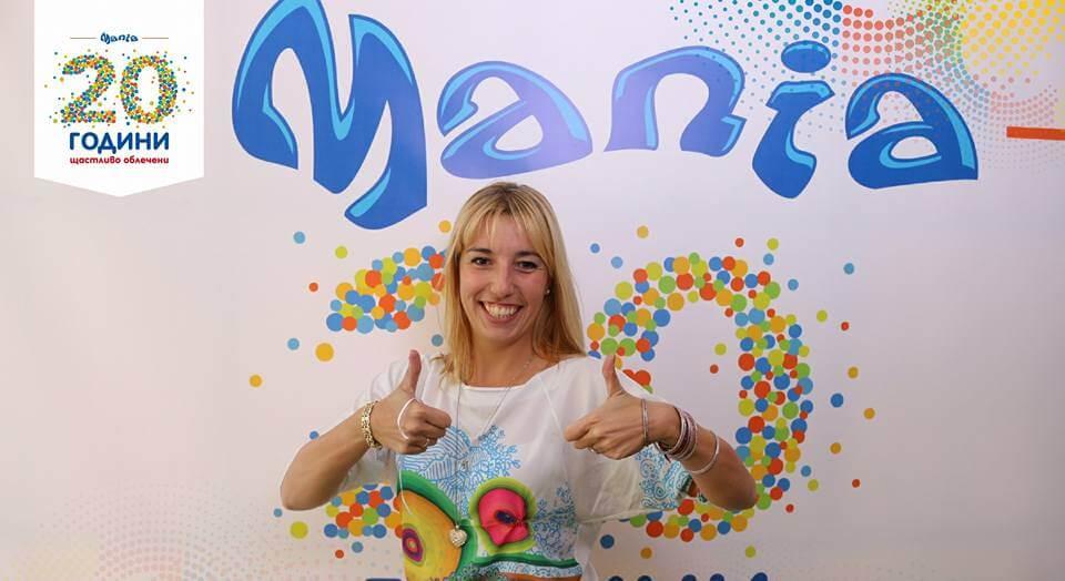 Мария Манева за професията ERP мениджър