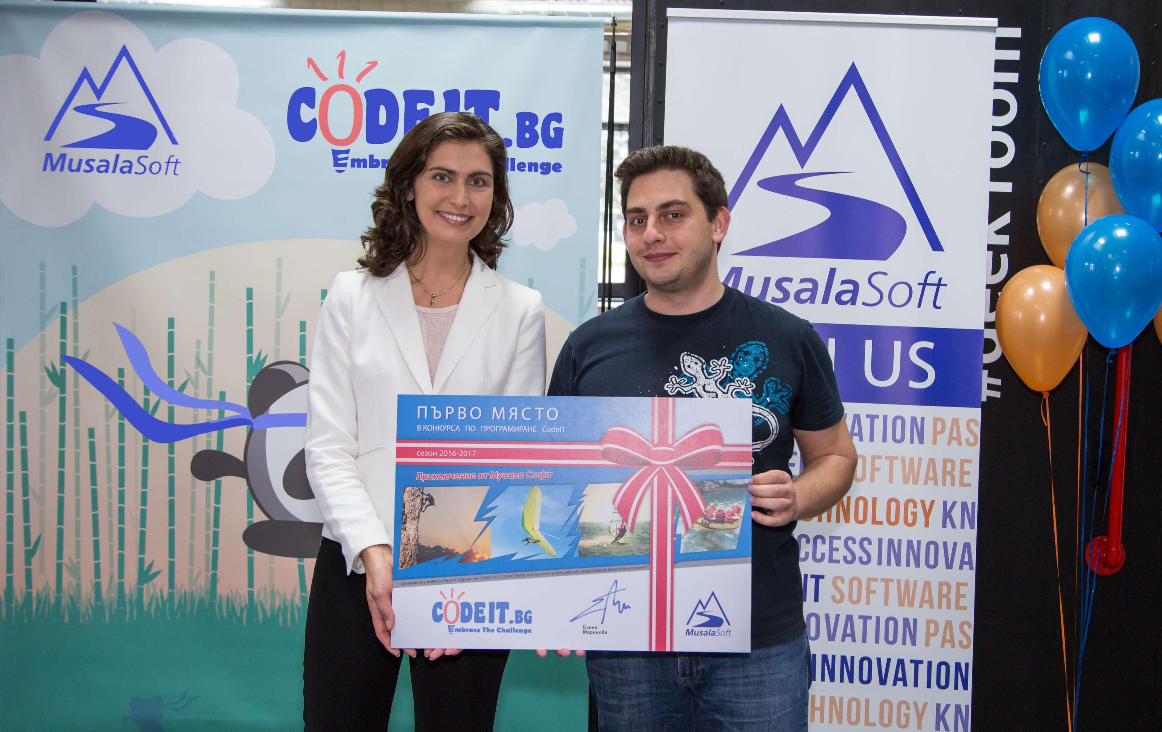 финалистите на CodeIT