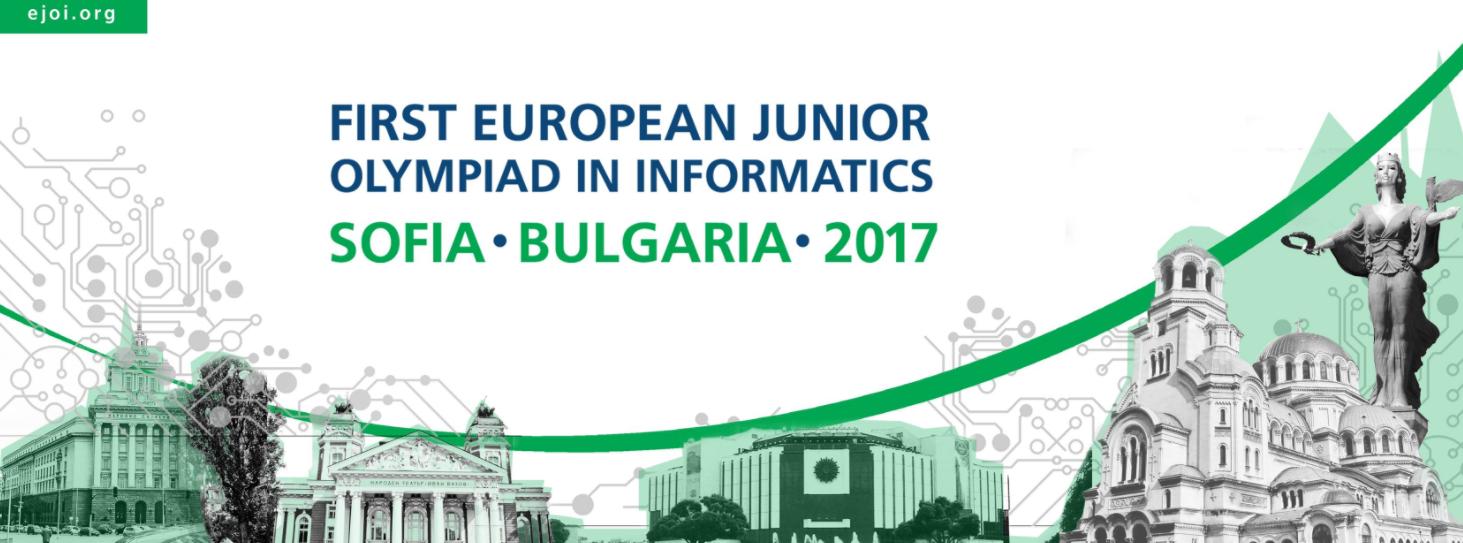 еJOI – първата Европейска младежка олимпиада по информатика
