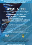Безплатни обучения по програмиране в Бургас