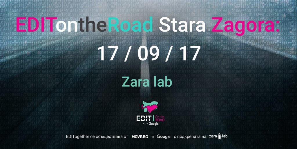 EDITontheRoad-StZagora