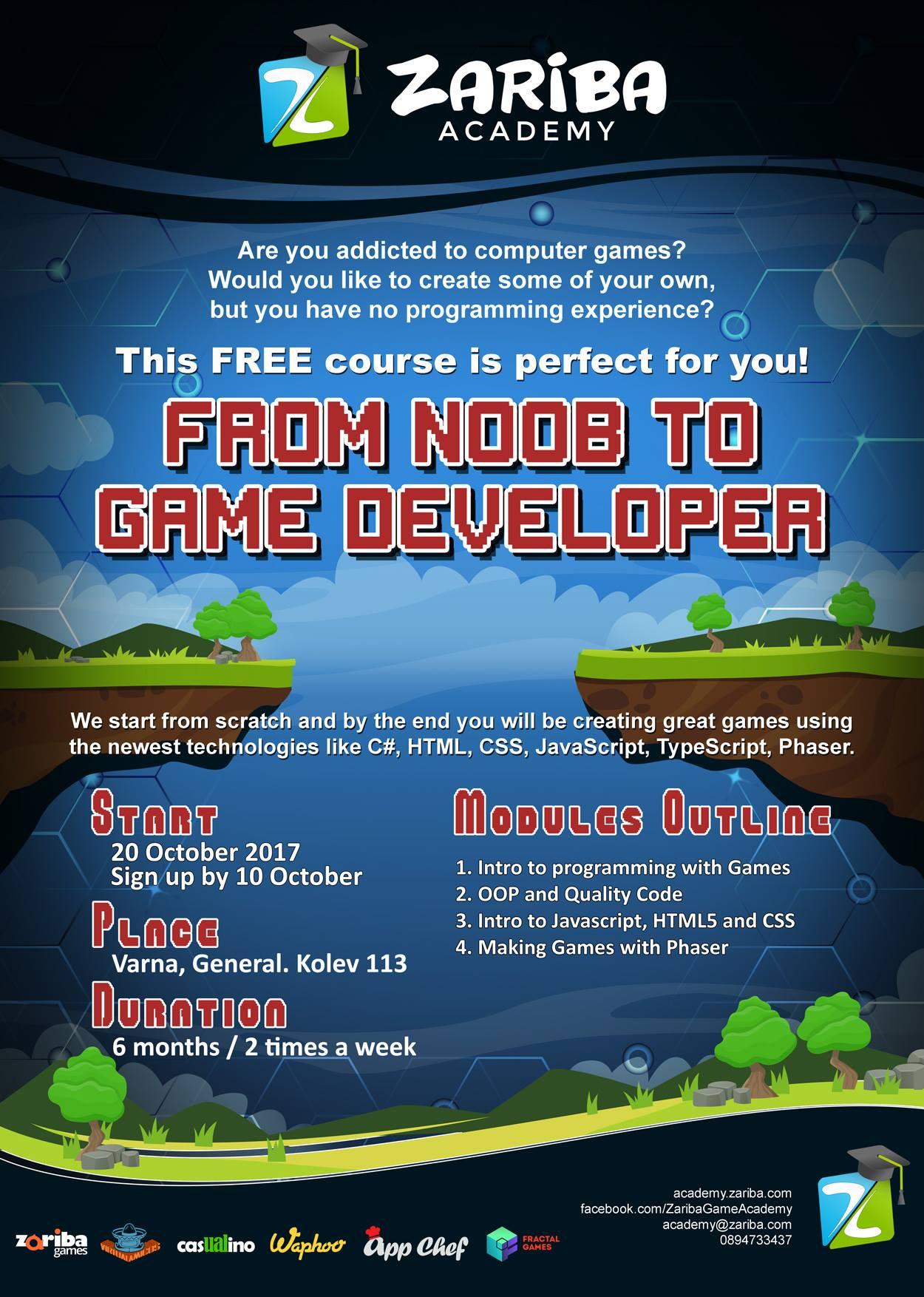 Безплатна академия за програмисти