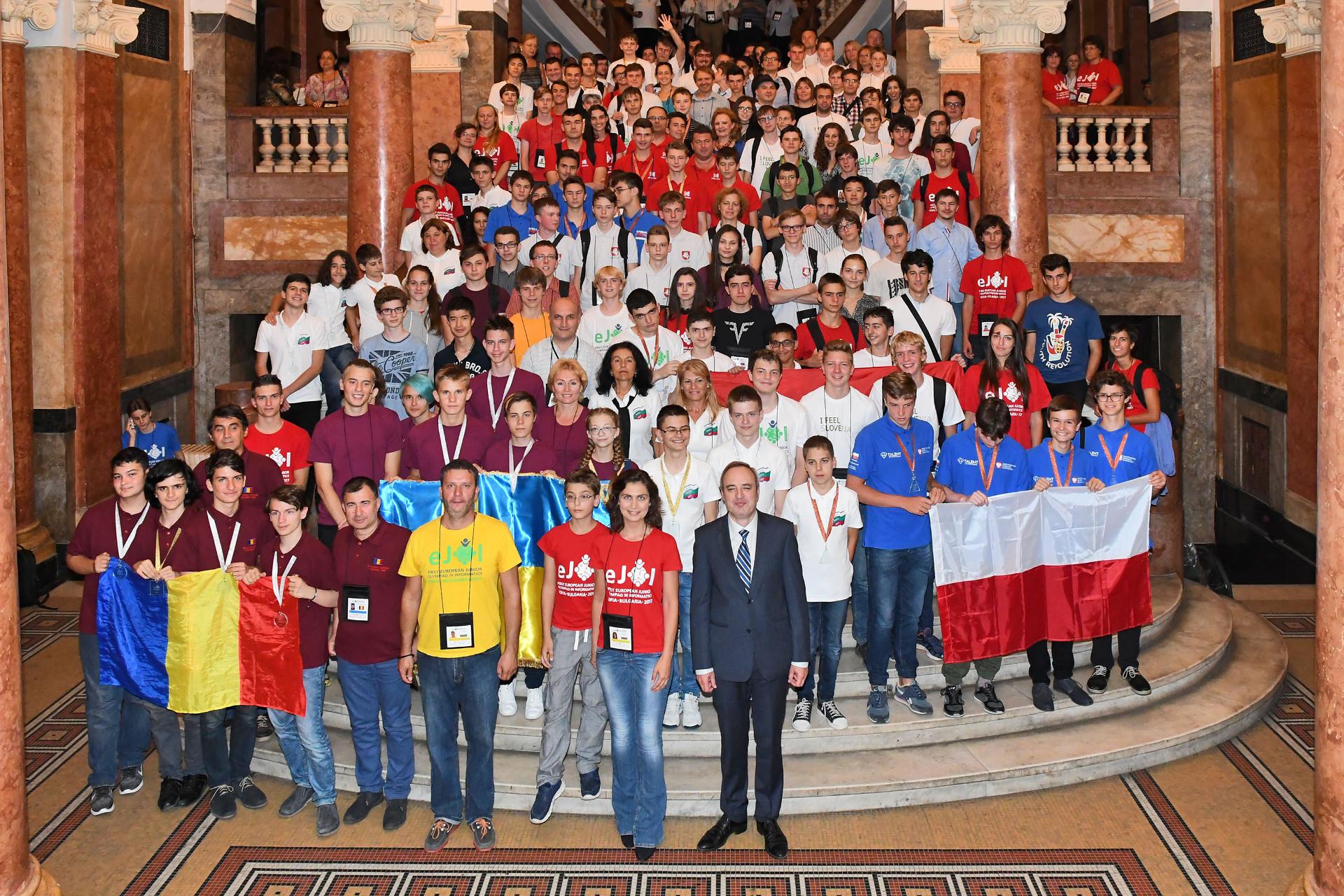 Медали за България от eJOI