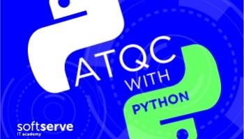 Безплатен курс по контрол на качеството в SoftServe