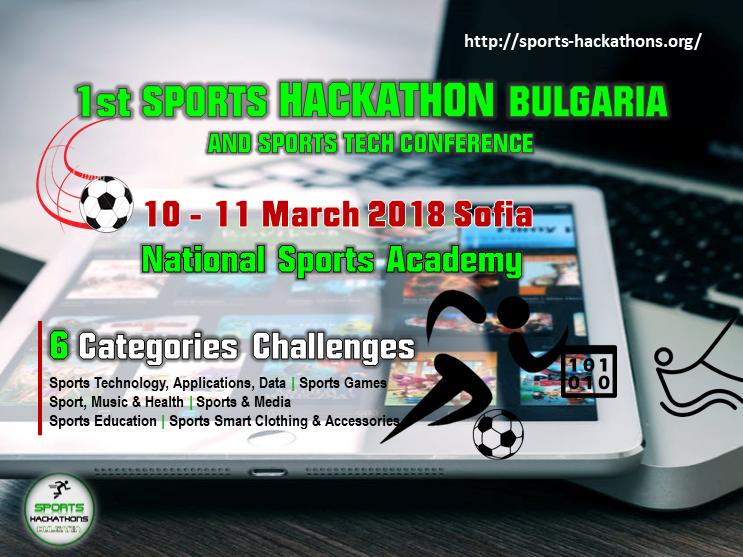 Спортен хакатон се провежда за първи път в България