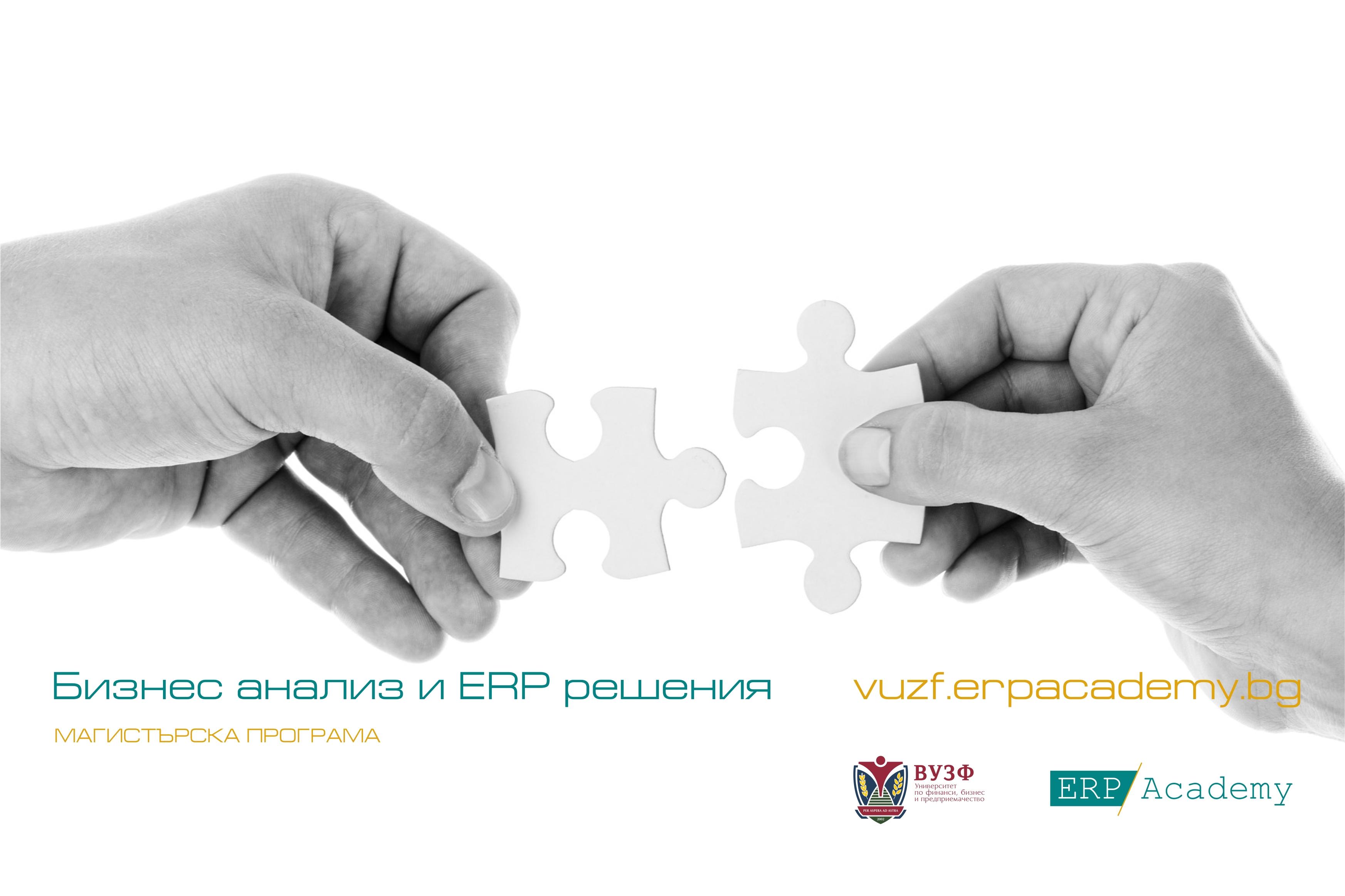 Специалисти от световни и български компании