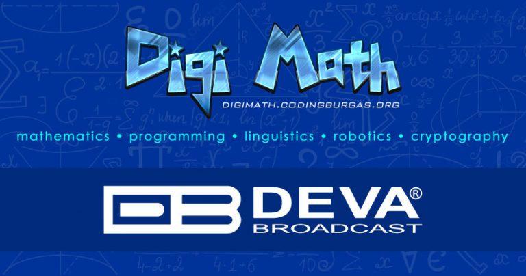 Запишете се в състезанието по дигитална математика