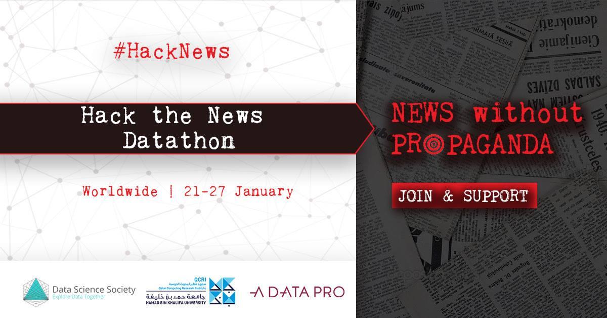 Datathon Hack The News предстои от 21 до 27 януари