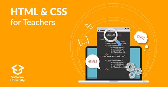 HTML&CSS обучение за учители – безплатно от Софтуни
