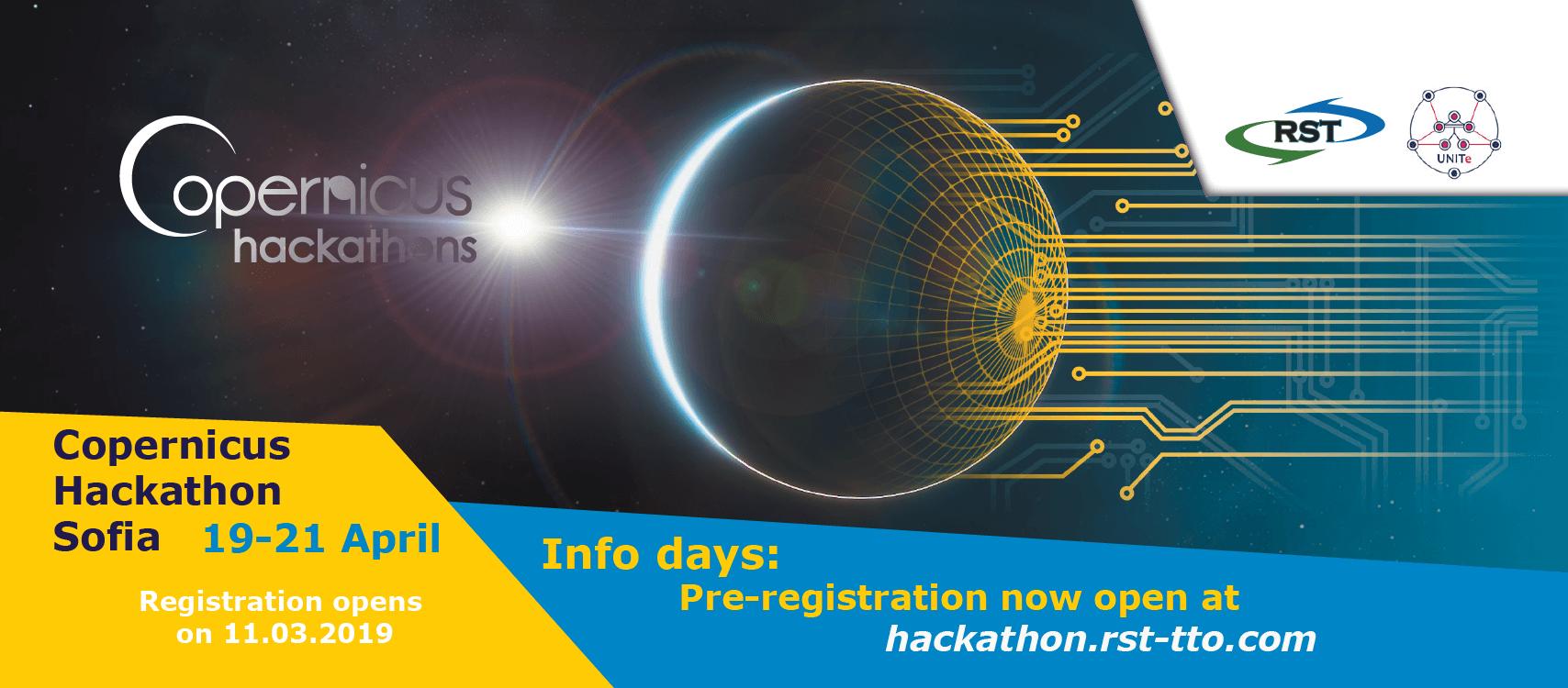 Включи се в Copernicus Hackathon Sofia!