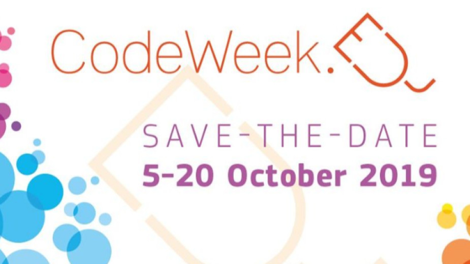 EU Code Week 2019 се провежда от 5 до 20 октомври